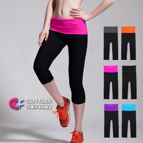 有氧韻律瑜珈服 舒適透氣高腰彈力緊身運動健身七分褲 艾爾莎【TAE3318】