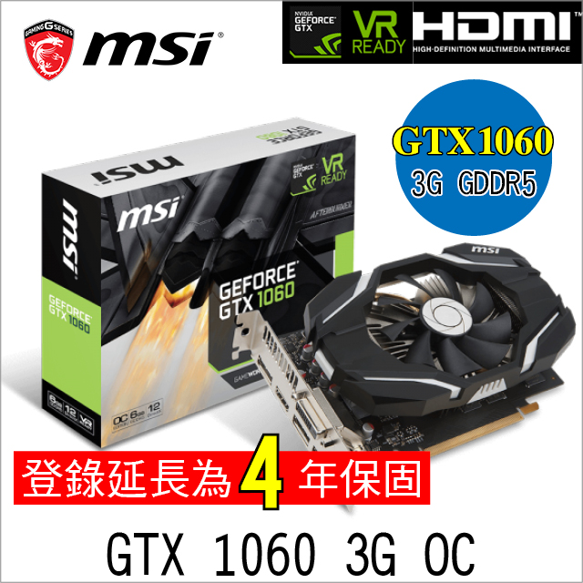 【MSI微星】GEFORCE® GTX 1060 3G OCV1  顯示卡
