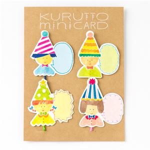 日本 Iroha 禮物包裝小卡 - 朋友祝福