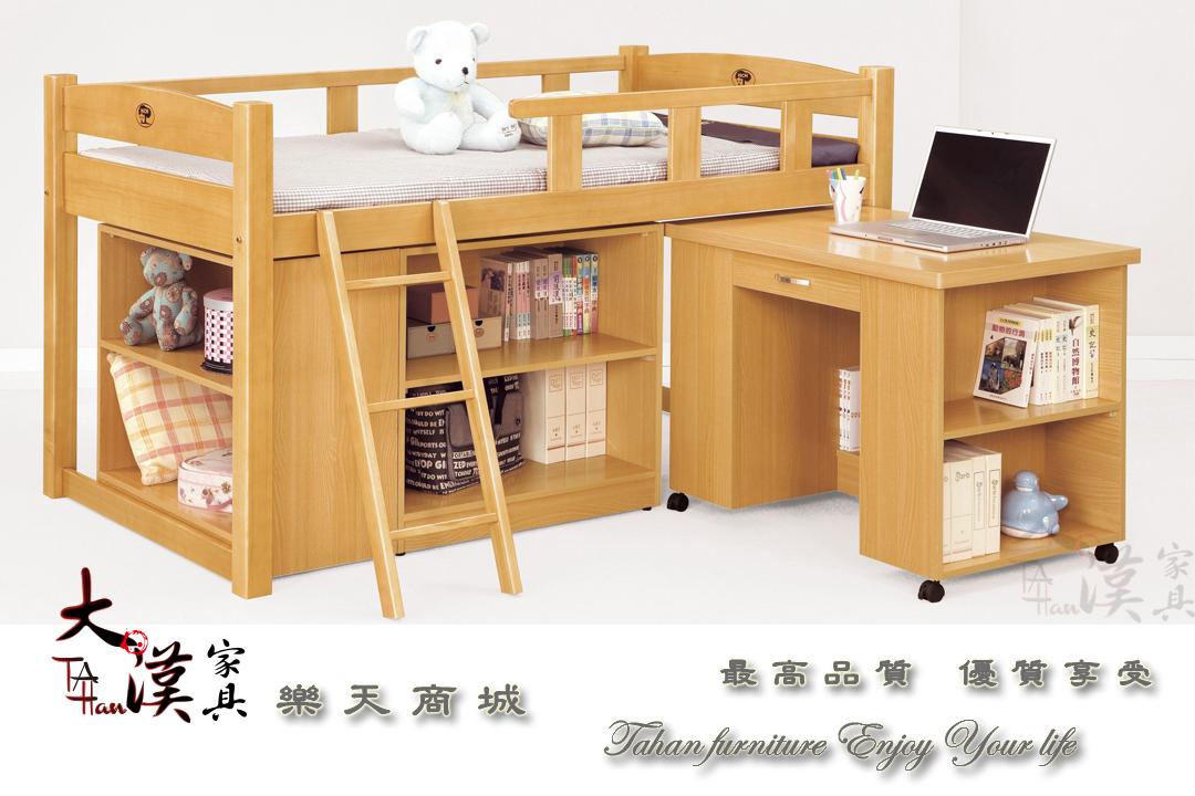 【大漢家具】3.8尺檜木色多功能組合床組 136-213-7