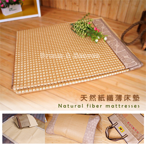 DH【夢幻天堂生活館】天然紙纖薄床墊-包邊設計強化耐用-單人加大105*180cm