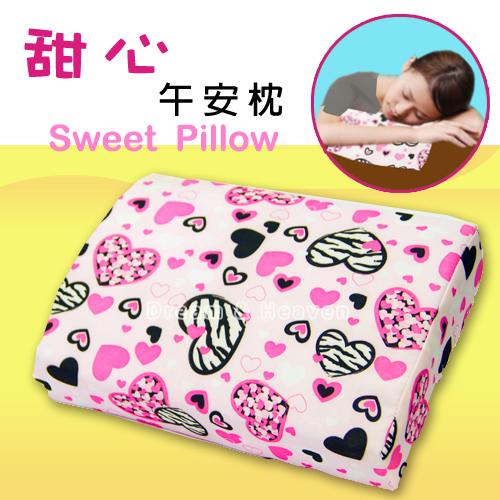 DH【夢幻天堂生活館】萬用枕/午安枕/汽車小枕等多功能萬用枕