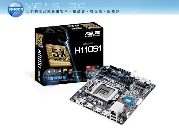 「YEs 3C」ASUS 華碩 H110S1 多重影音主機板 DDR4 SO-DIMM/Mini STX