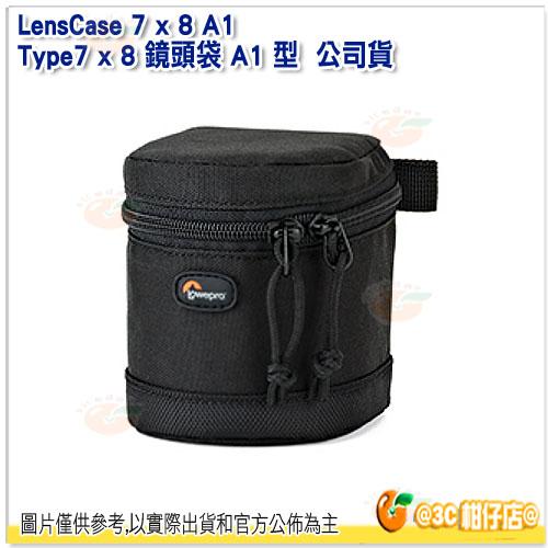 Lowepro LensCase 7x8 A1 Type 公司貨 7x8 鏡頭袋 A1型 鏡頭包 微單