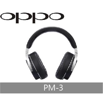 【OPPO】PM-3 平面振膜耳機