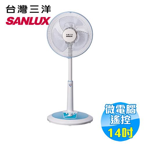 台灣三洋 SANLUX 14吋微電腦遙控電風扇 EF-14STA