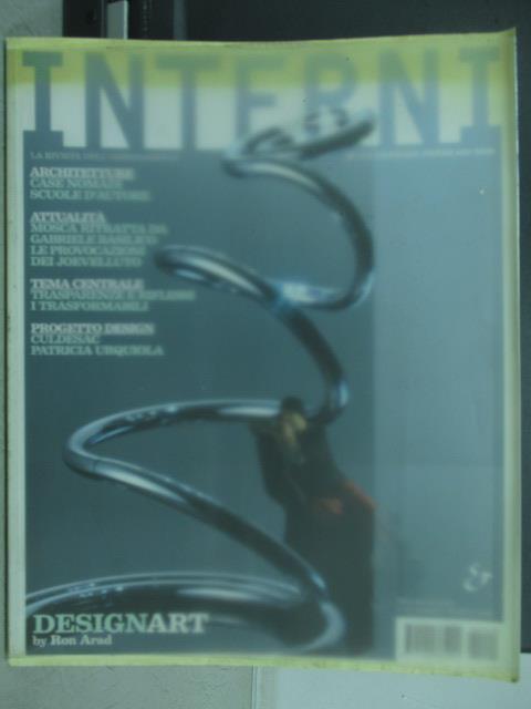 【書寶二手書T1/設計_YIP】Interni_588期_Designart等