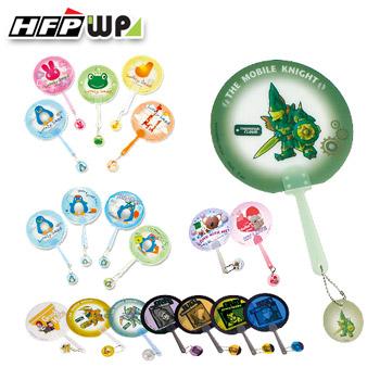 【兒童節強推】特價$10 輕盈清涼扇子 PP塑膠環保無毒 防水HFPWP 非大陸製 FAN