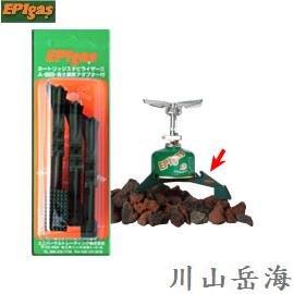 [ EPIgas ] 瓦斯固定座Stabilizer / 支架 / 固定架 / 爐架 / 公司貨 A-6603