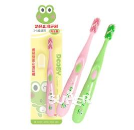台灣【Dooby 大眼蛙】 幼兒止滑牙刷(4-6歲適用) (粉/綠)