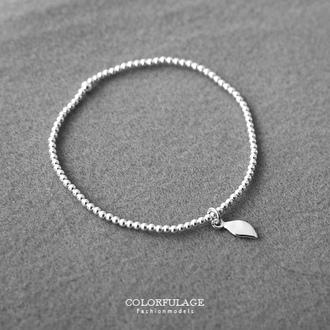 手環手鍊 細緻葉子造型925純銀串珠手鍊 經典細緻小圓珠彈性繩設計 柒彩年代【NPA347】展露美型