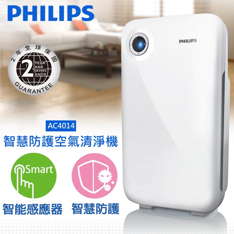 【飛利浦 PHILIPS】智慧防護空氣清淨機(AC4014)