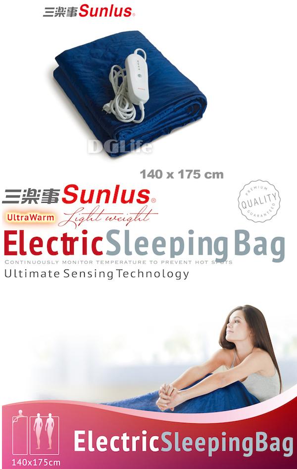SP2403BL 三樂事輕巧睡袋電熱毯