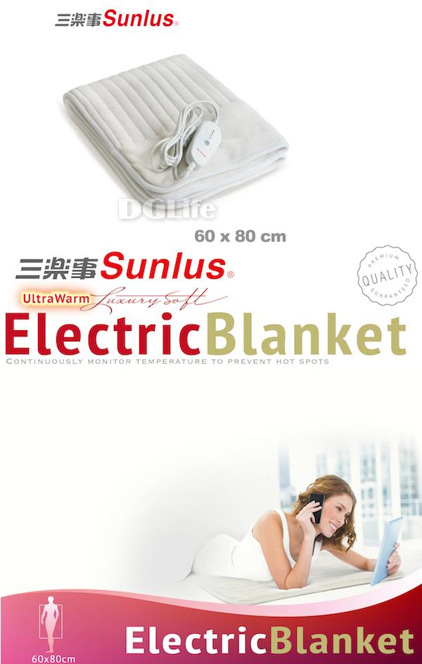 SP2406WH 三樂事親密舒眠電熱毯