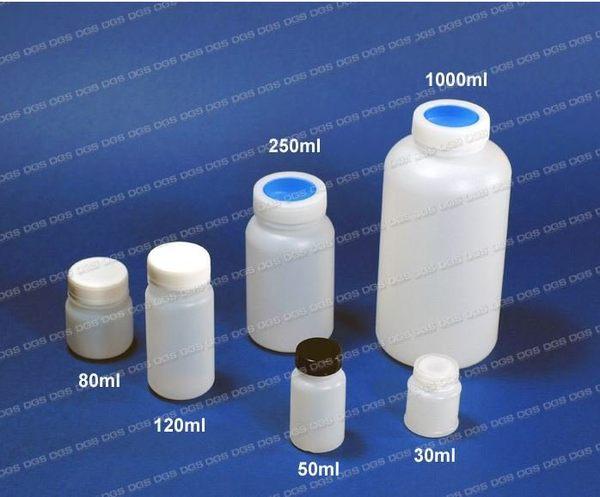 塑膠瓶 塑膠廣口瓶、細口瓶(無內塞式、無刻度)-瓶瓶罐罐、樣本瓶、塑膠瓶、容器