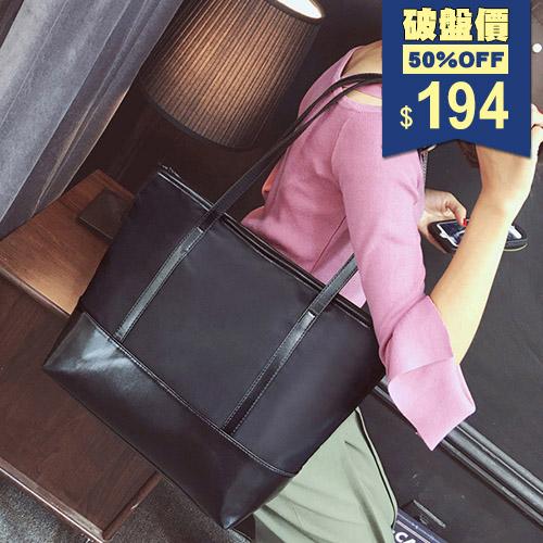 素面拼接建築物尼龍防水手提包 側背包 托特包 兩用包 包飾衣院 P1864 現貨+預購