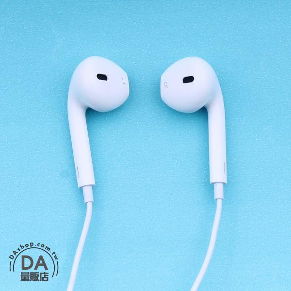 《DA量販店》OEM 耳機 線控 麥克風 適合 iPhone5 iphone4 iphone4S(78-4115)