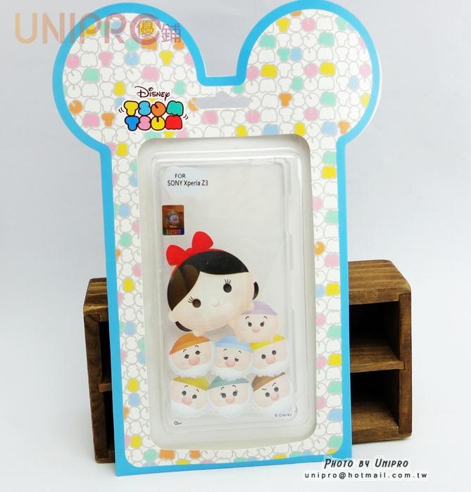 【UNIPRO】SONY Xperia Z3 D6653 迪士尼 TSUM TSUM 疊疊樂 白雪公主 透明 手機殼