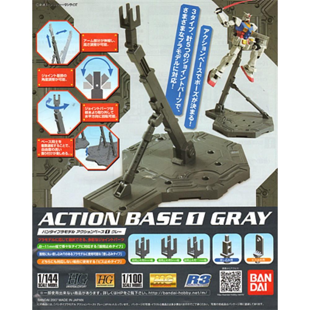 ◆時光殺手玩具館◆ 現貨 組裝模型 模型 鋼彈模型 BANDAI 1/144 1/100 通用支架 腳架 支撐架 (灰)