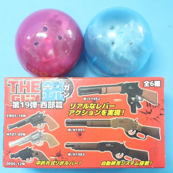 扭蛋積木 T001西部槍組裝扭蛋積木 第19彈西部篇(新城.紅盒)/一盒2個入{促99}