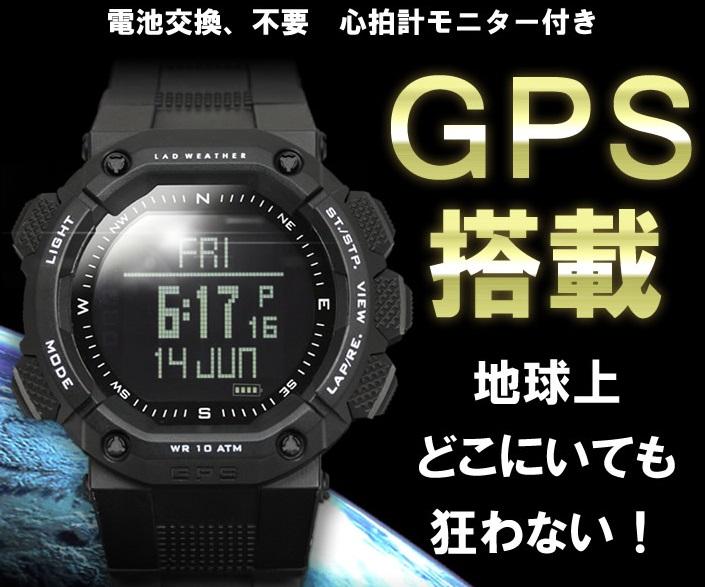 GPS 心卡路里測量體育戶外攀岩心率感應器數位手錶