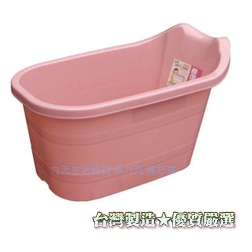 【九元生活百貨】聯府 BX-5 四季SPA泡澡桶 BX5 泡湯