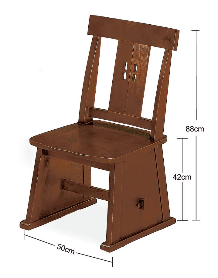 【尚品傢俱】JJ-7505 主人椅