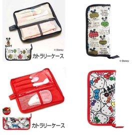 日本外出餐具收納袋 餐具收納包-Kitty款/ 米奇款