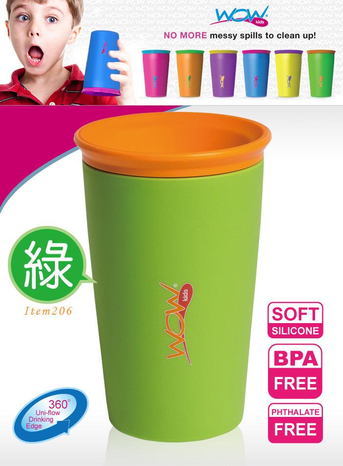 Baby Joy World-【美國Wow Cup】 360度神奇喝水杯-綠色
