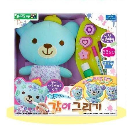 Baby Joy World-韓國Joy up 可水洗可重覆彩繪塗鴨娃娃-藍色小熊