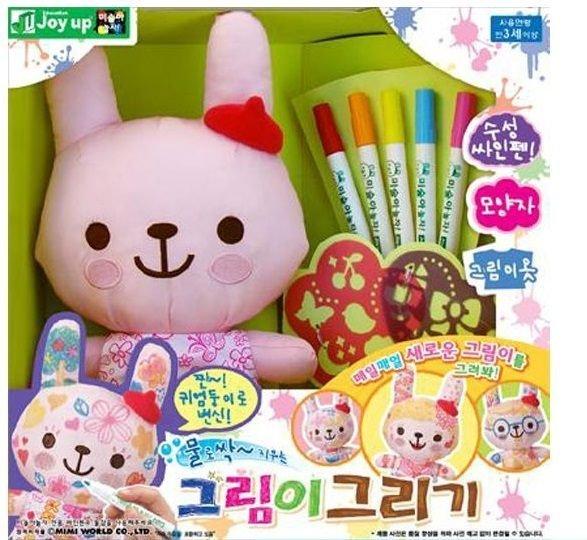 Baby Joy World-韓國Joy up 可水洗可重覆彩繪塗鴨娃娃-粉紅小兔