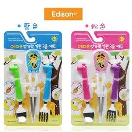 兒童餐具-Baby Joy World-【韓國EDISON】不鏽鋼長頸鹿幼兒學習湯叉學習筷三件組