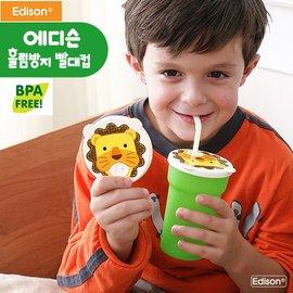 兒童學習水杯-Baby Joy World-【韓國 Edison】可愛動物防漏吸管學習喝水杯300ml