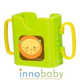 Baby Joy World-美國Innobaby鋁箔飲料輔助器、飲料杯架【可折疊方便收納攜帶】-粉綠