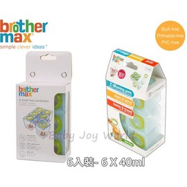 副食品保鮮保存分裝盒-Baby Joy World-英國Brothermax 副食品防漏保鮮分裝盒【小號 6 盒裝】熱賣好評