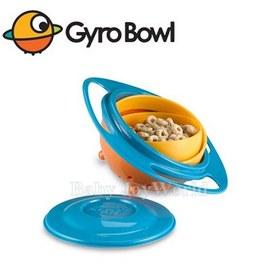 兒童碗零食杯-美國Gyro Bowl 360度旋轉飛碟碗創意不倒碗(零食杯、兒童碗)嬰幼兒訓練吃飯的好幫手
