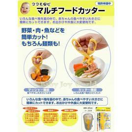 兒童食物剪刀-Baby Joy World日本Gino食物調理剪、壓泥器、剪麵夾附外出攜帶盒-- 比Combi更好用兒童食物調理剪刀