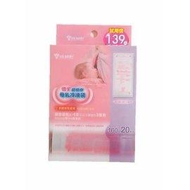 母乳冷凍儲存袋-Baby Joy World-優生US BABY 超優存母乳冷凍袋160ml (20入)