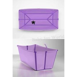 Baby Joy World-浴盆-丹麥The Flexi Bath 摺疊式多功能浴盆洗澡盆【紫色】