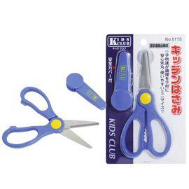 食物調理剪刀-Baby Joy World-日本製 KIDS CLUB 隨身料理食物剪刀 【不鏽鋼材質】