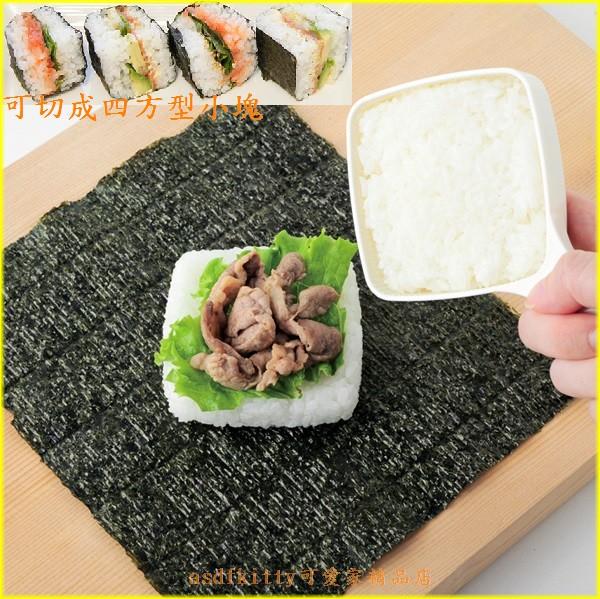 asdfkitty可愛家☆日本Arnest方型御飯糰壓模型-白-可包多種餡料-可用雜糧 壽司 熱飯-日本製