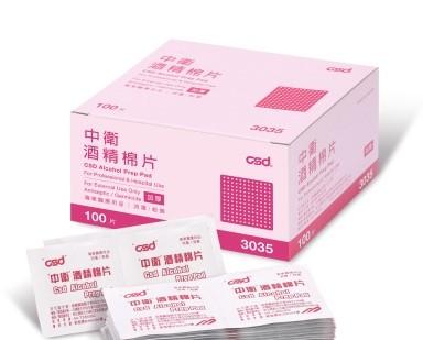 【中衛】酒精棉片(加厚型)  100入/盒
