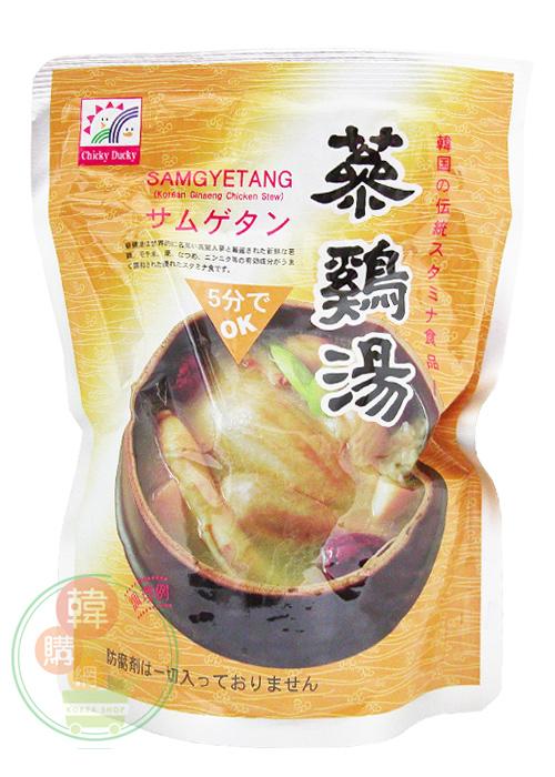 【韓購網】韓國原裝進口蔘雞湯3包★內含一隻韓國特有珠雞★連骨頭都入口即化喔參雞湯TVBS得獎的是人蔘雞人參雞