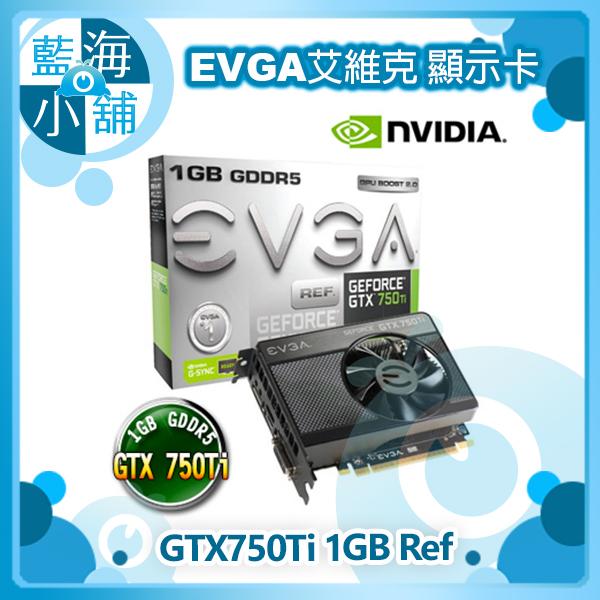 EVGA 艾維克 GTX750Ti 1GB Ref 顯示卡