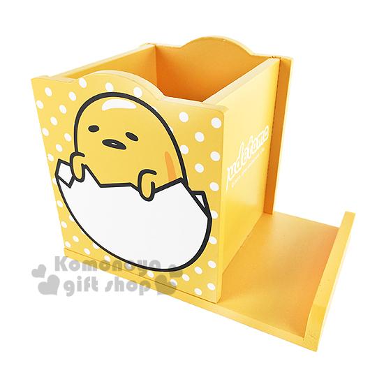 〔小禮堂〕蛋黃哥 木製手機筆筒座《黃.點點.坐蛋殼.GU-630001》