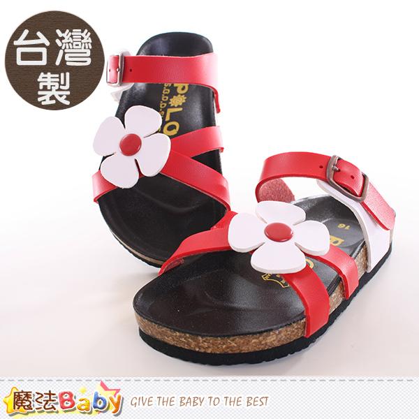 女童鞋 台灣製兒童涼拖鞋 魔法Baby~sh9756