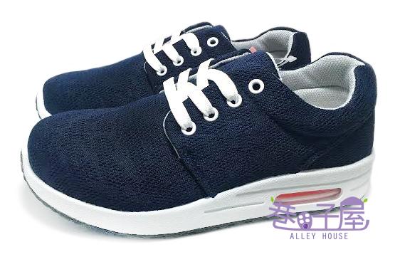 【巷子屋】Limitless利米堤司 女款網布氣墊運動慢跑鞋 [1053] 深藍 MIT台灣製造 超值價$298