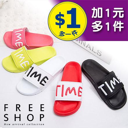 拖鞋 Free Shop【QFSEVA99】潮流多彩亮色系SUMMER TIME字母防水防滑海灘拖海灘鞋涼鞋拖鞋 情侶款