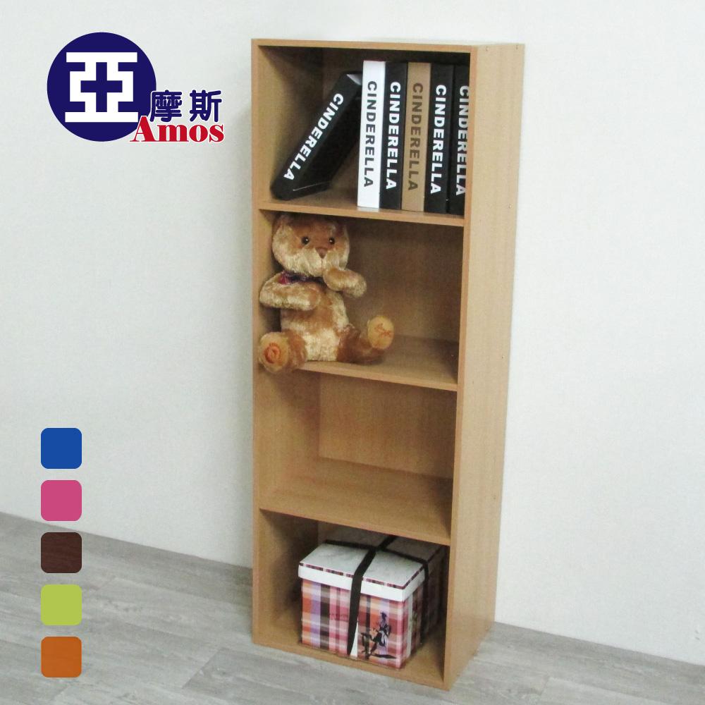 收納櫃 置物櫃 【TAA004】創意空間四層開放櫃 Amos