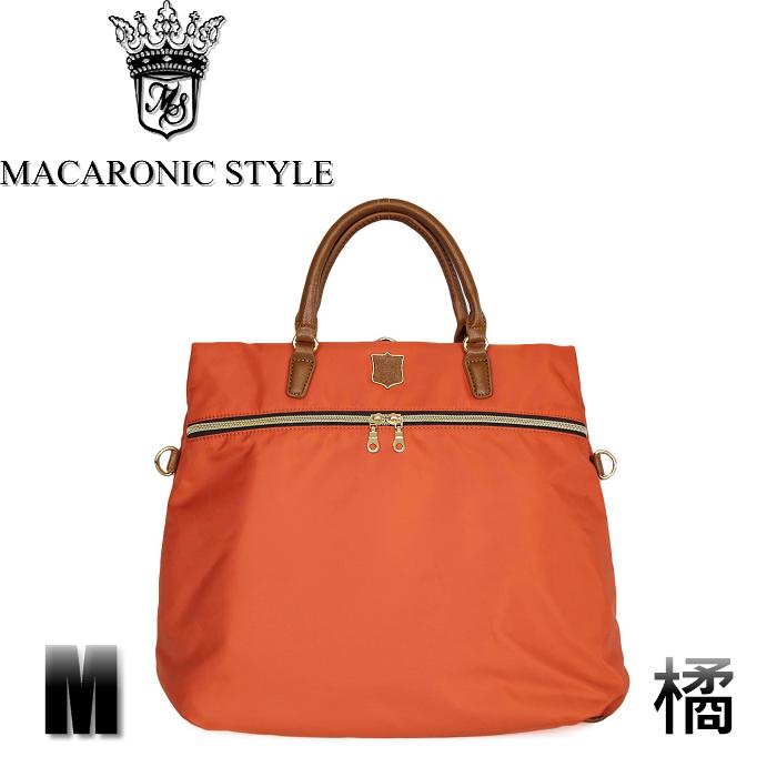 日本品牌 Macaronic Style 3Way 手提 肩側後背包 3用後背包(大) - 橘色